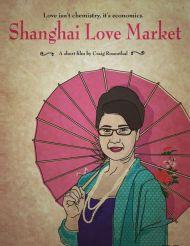 Shanghai Love Market