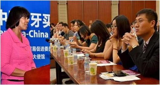 Jamaica -China