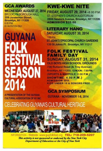 GCA Folk Festival Season 2014.jpg