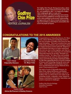 Godfrey Chin Prize - 2015 winners