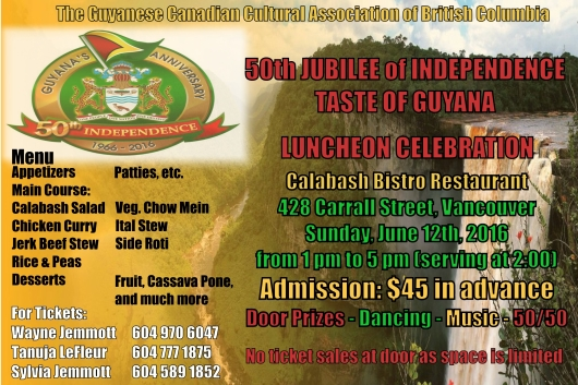 2016 Taste of Guyana Gala version 2